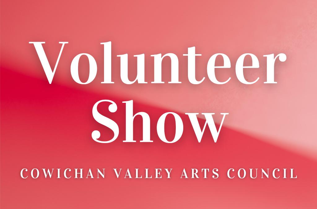 Volunteer Show 2021